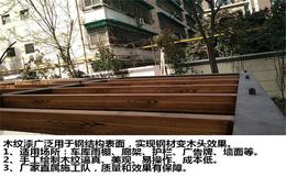 山东木纹漆施工方法 稻草漆特色 清水混凝土多少钱缩略图