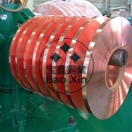 C1020紫铜带 紫铜带 高纯度紫铜带 无氧铜带厂家