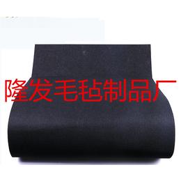 地板毛毡隔音材料汽车 毛毡起绒布 灰色客地毡地毯