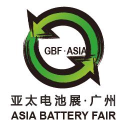 GBF ASIA  2019第四届亚太电池展缩略图