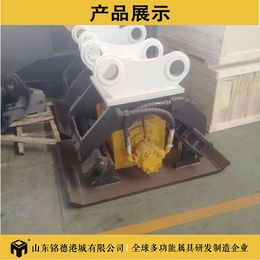 福建泉州300挖掘机型号 振动夯实器 液压平板夯 进口马达