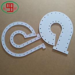 上海聚碳酸酯PC板加工