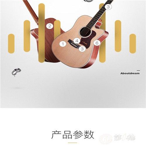 金沙比利小吉他