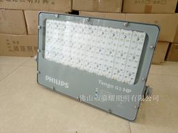飞利浦BVP283 350W壁装式LED投光灯