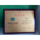 中國環保行業十佳名優品牌
