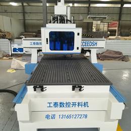 济南四工序开料机 板式家具数控开料机
