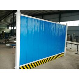 工地围挡板A洛阳工地围挡板A工地围挡板生产厂家缩略图