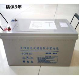 200按时胶体蓄电池 太阳能蓄电池 胶体电源胶体免维护蓄电池
