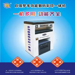 推薦企業印畫冊的數碼印刷設備一張起印