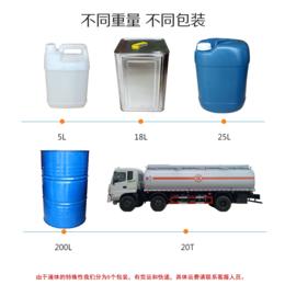 润华石化46号工业白油石油化工产品批发商经销商缩略图