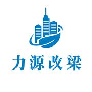 南阳力源网络科技有限公司