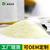 五谷杂粮代餐粉固体饮料OEM代加工缩略图1