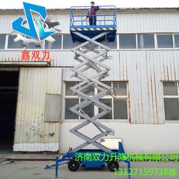 16米升降平台 16米升降机 陕西安康16米柴油机动力升降机
