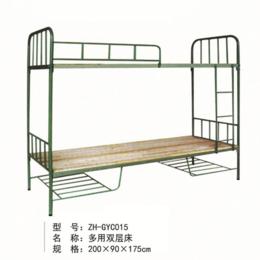 ZH-GYC015多用双层床