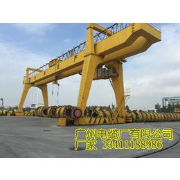 广州电缆厂10kv电缆YJV22 3x240缩略图