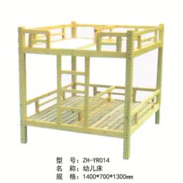 ZH-YR014幼儿床