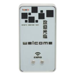 M1单机版智能锁WES B3144铝精雕款长100宽55mm
