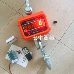 西藏昌都10吨电子吊称直视电子吊钩 20吨悬挂型吊磅
