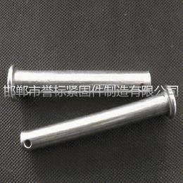 GB879销轴 销轴生产厂家 永年销轴供应商
