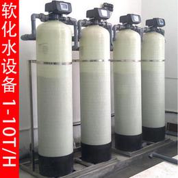 贵州软化水处理设备 酒店宾馆软化水处理装置缩略图