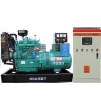 柴油发电机组组装时需要注意的事项?