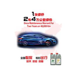 潮州变速箱油-潮州变速箱油直销-凯特汽车服务(优质商家)