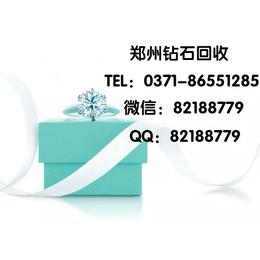 三门峡高价回收乾昌钻石项链郑州LV包回收哪家价格高