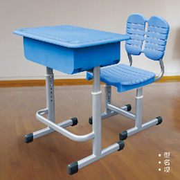 江西学生课桌批发 可升降加固中小学校培训班课桌椅