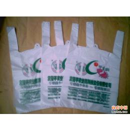 无锡塑料袋,南京莱普诺(在线咨询),生产塑料袋厂家