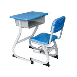 学习桌儿童书桌 可升降小学生写字桌学习课桌椅套装