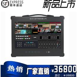 高性价比TCVIEW便携式网络直播一体机移动录播系统qy8千亿国际