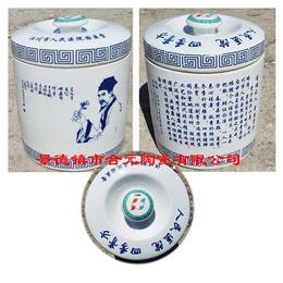 景德镇陶瓷膏方罐定做批发厂家 中药膏方罐定制