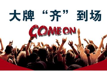 2019北京国际锅炉展  4月整齐亮相北京国家会议中心