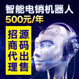 外呼语音机器人系统促进信息通信产业融合缩略图