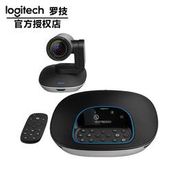罗技CC3500e商务视频会议培训高清直播带麦克风网络摄像头