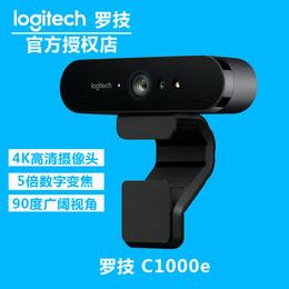 罗技CC1000e 商务视频高清会议培训广角直播高清摄像头