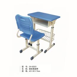 简约学校课桌椅 舒适靠背桌椅ZH-KZ023缩略图