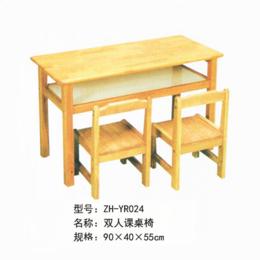 ZH-YR024双人课桌椅缩略图
