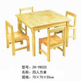 ZH-YR020四人方桌