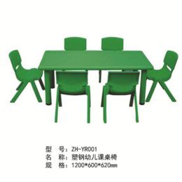 ZH-YR001塑钢幼儿园课桌椅