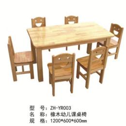 ZH-YR003橡木幼儿园课桌椅