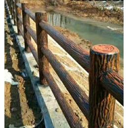 工厂定制水泥仿木护栏定制景区栏杆缩略图