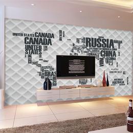 北欧客厅装饰壁画现代简约餐电视背景墙创意艺术壁画