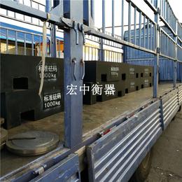 丹东1吨铸铁标准砝码M1级1吨平板型砝码价格