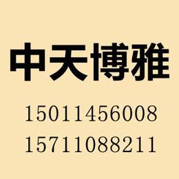 北京XX租赁执照转让