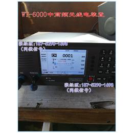 国产WT-6000中高频无线电装置 CCS ZY认证