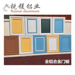 重庆亚博平台网站新款小格条全铝门板铝型材 全铝小格条门板成品定制