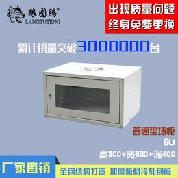 狼图腾机柜A6U优质小型壁挂墙柜交换机网络机柜厂家直销