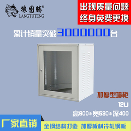狼图腾机柜J12U优质小型壁挂墙柜交换机网络机柜厂家直销