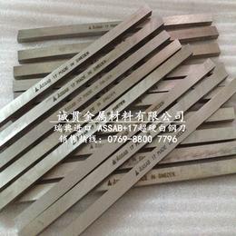 出售国产超硬白钢车刀含钴高速钢白钢条